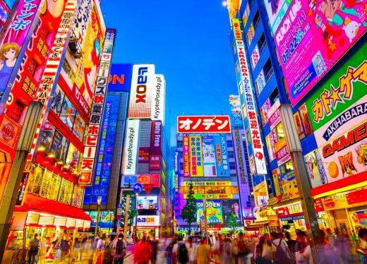 Japonia - Giełdy kryptowalut